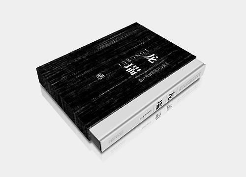 五色大典《中国当代国画名家大典》